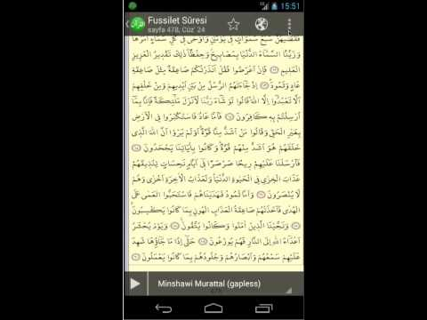 Video of Quran Kareem Uthmani
