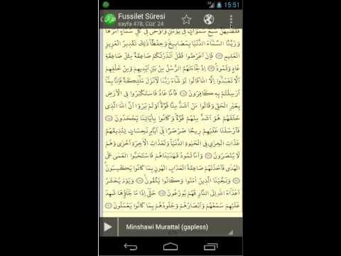 Video of Quran Kareem Uthmani
