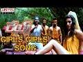 Rey Movie Girls Girls Promo Video Song  Sai Dharam TejSaiyami Kher Sradha Das waptubes