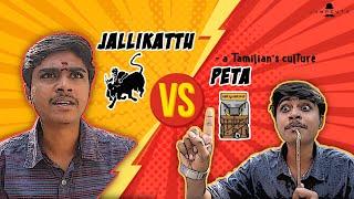 Jallikattu vs Peta - a Tamilian's culture
