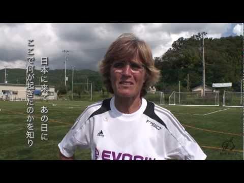 045 プロサッカーコーチ