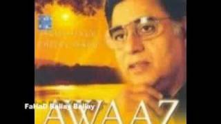 Video HONTON SE CHOLO TUM Jagjit Singh Album AWAAZ MP3, 3GP, MP4, WEBM, AVI, FLV Desember 2018