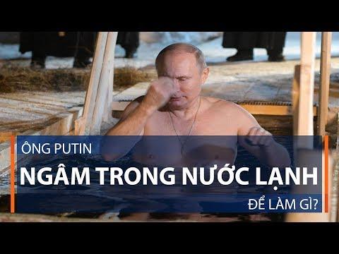 Ông Putin ngâm trong nước lạnh để làm gì? | VTC1 - Thời lượng: 46 giây.