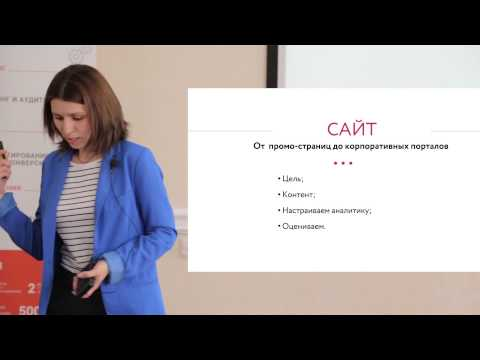 PR в интернете (видео)