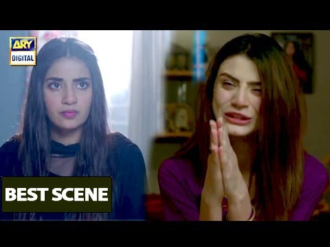 This scene from the latest  episode 17 of Mere Khudaya will arguably make you cry