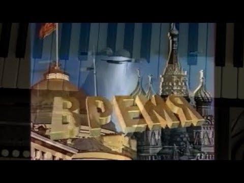 Рок-группа Частная Практика Август