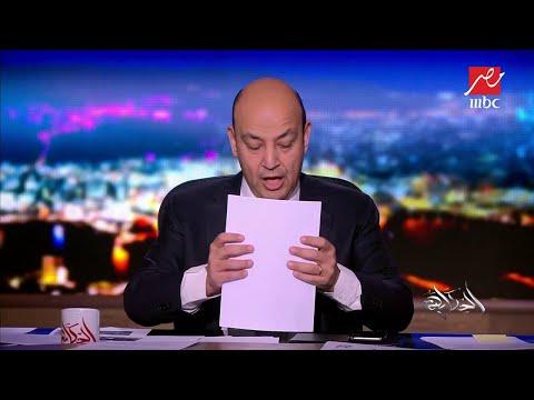 """عمرو أديب يعلق على استقالة رئيس """"سي بي إس"""": ماذا لو طبقت قوانين التحرش في مصر؟"""