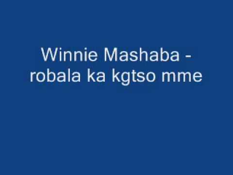Winnie Mashaba - .wmv (видео)