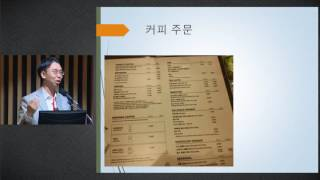 Role of Parenteral Nutrition in ICU 썸네일