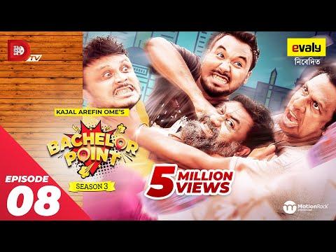 Bachelor Point | Season 3 | EPISODE- 08 | Kajal Arefin Ome | Dhruba Tv Drama Serial
