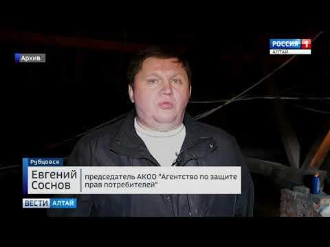 Жители Рубцовска впервые в крае смогли доказать в суде что капремонт их дома провели с нарушениями - DomaVideo.Ru