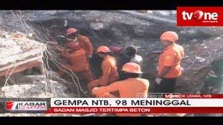 Video Sejumlah Korban Masih Tertimbun Reruntuhan Masjid Karang Pongsor, Lombok Utara MP3, 3GP, MP4, WEBM, AVI, FLV April 2019