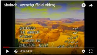 ayeneh Music Video Shohreh Solati