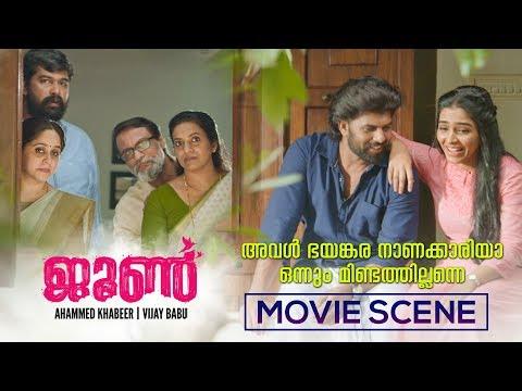 അവൾ ഭയങ്കര നാണക്കാരിയാ, ഒന്നും മിണ്ടത്തില്ലന്നെ | June Movie | Rajisha Vijayan | Sunny Wayne