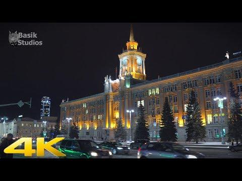 Yekaterinburg in 4K│Sverdlovsk Oblast, Russia //Walk around Somewhere#14