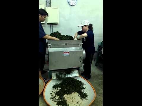 木柵農會製觀音紅茶