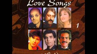 Leila Forouhar&Omid - Navaye Asheghaneh (Love Songs) |لیلا فروهر و امید
