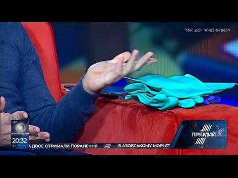 """Це оригінал: Гончаренко приніс гумові рукавички з ПАРЄ на ток-шоу """"Прямий ефір"""""""