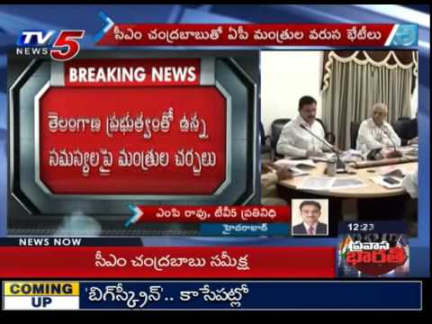 CM Chandrababu Meeting With Ganta Srinivasa Rao & Devineni Uma | Andhra Pradesh : TV5 News
