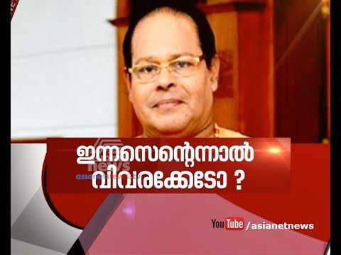 Is Actor Innocent a Disgrace  | Asianet News Hour 5 Jul 2017