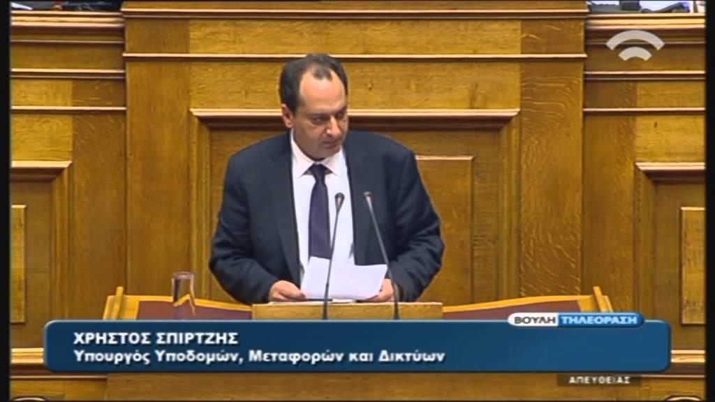 Πολυνομοσχέδιο: Χ.Σπίρτζης (Υπ.Υποδομών, Μεταφορών και Δικτύων)(15/12/2015)