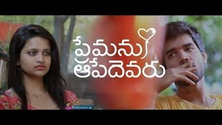 Premanu Apedevaru | Telugu Short Film 2014 | Presented By IQlik