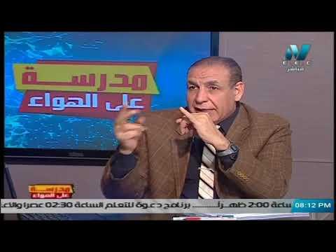 لغة عربية الصف الثالث الثانوي 2020 - الحلقة 25 - المدرسة الواقعية