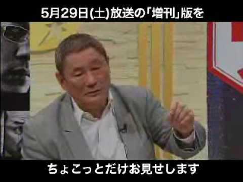 辛坊たまらん! もっと言っても委員会(2010.05.16版)