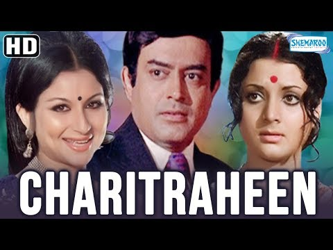 Charitraheen (HD & Eng Subs) Sanjeev Kumar, Sharmila Tagore, Yogeeta Bali - Classic Bollywood Movie