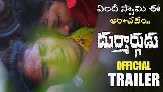 Durmargudu Movie Official Trailer || Vijay Krishna || Zarakhan || Telugu Movie Trailers