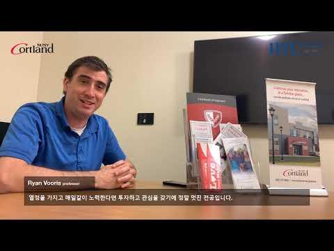 [스포츠산업학과] 학과 홍보영상(미국 연수 프로그램)