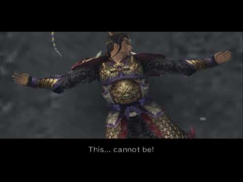 Dynasty Warriors 4 - Hu Lao Gate's Hidden Event
