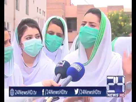 Noo mobile use while on duty, HMC nurses protest against strict rules
