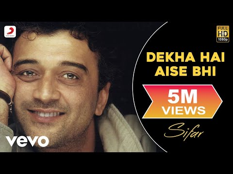 Dekha - Music video by Lucky Ali performing Dekha Hai Aise Bhi. (C) 1998 SONY BMG MUSIC ENTERTAINMENT (India) Pvt. Ltd.