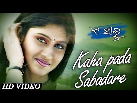 Video KAHAPADA SABADARE   Romantic Song   Sakti Mishra   SARTHAK MUSIC download in MP3, 3GP, MP4, WEBM, AVI, FLV January 2017