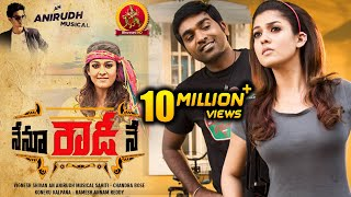 Video Nenu Rowdy Ne Full Movie - Latest Telugu Full Movies - Nayantara, Vijay Sethupathi MP3, 3GP, MP4, WEBM, AVI, FLV Maret 2018