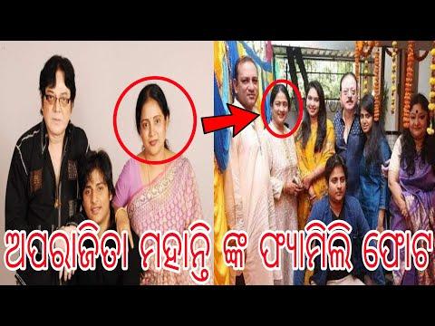 Video Aparajita Mohanty Family Album | Odia Actress Aparajita Mohanty Family Photos download in MP3, 3GP, MP4, WEBM, AVI, FLV January 2017