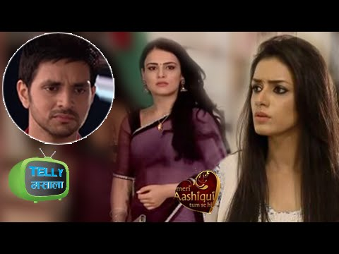 Chirag's Mother Reveals Ritika's Child Truth To Ra