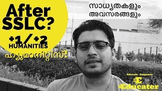 What to study After SSLC (10th): Humanities [in Malayalam]