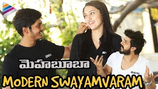 Video Neha Shetty Modern Swayamvaram | Mehbooba Team Funny Interview | Akash Puri | Vishu Reddy | Charmi MP3, 3GP, MP4, WEBM, AVI, FLV Juli 2018