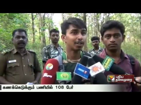 Mudumalai-integrated-wildlife-census-from-today