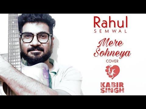 Kabir Singh: Mere sohneya song | Shahid Kapoor | Guitar chords | Rahul semwal | Sanchit