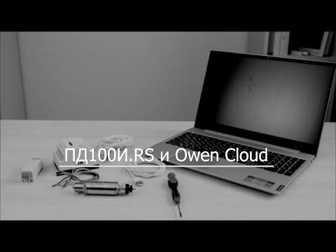 Преобразователь давления ОВЕН ПД100И-R с интерфейсом RS-485