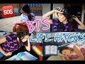 Отново на училище ♡ Back to school life hacks | Септември 2016