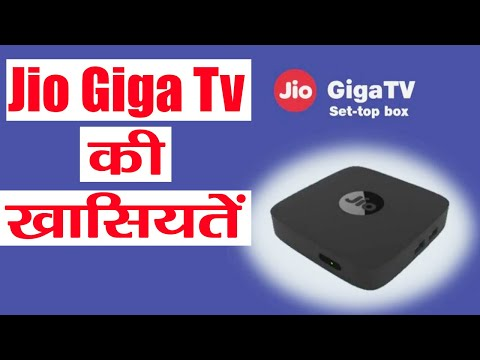 Jio Giga Tv Set-Up-Box हुआ Launch, जानें  Specifications   वनइंडिया हिंदी