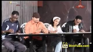 Balageru Idol - Yohannes Nigussie 1st Round Episode 12