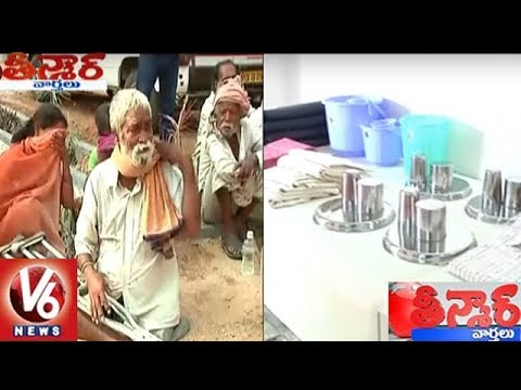 Prisons Unit Of TS Launches Anand Ashram For Beggars | Hyderabad | Teenmaar News