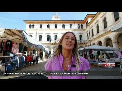 L'OROLOGIO DEL MUNICIPIO RESTAURATO, TORNA A ..CAMMINARE | 27/09/2020