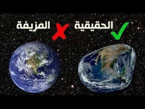 العرب اليوم - 10 حقائق تدل على أنك عشت حياتك بالكامل مخدوع