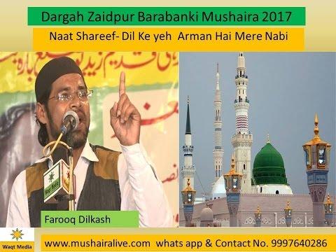 Video Farooq Dilkash Naat Shareef  Dargah Zaidpur Barabanki Mushaira 2017 download in MP3, 3GP, MP4, WEBM, AVI, FLV January 2017